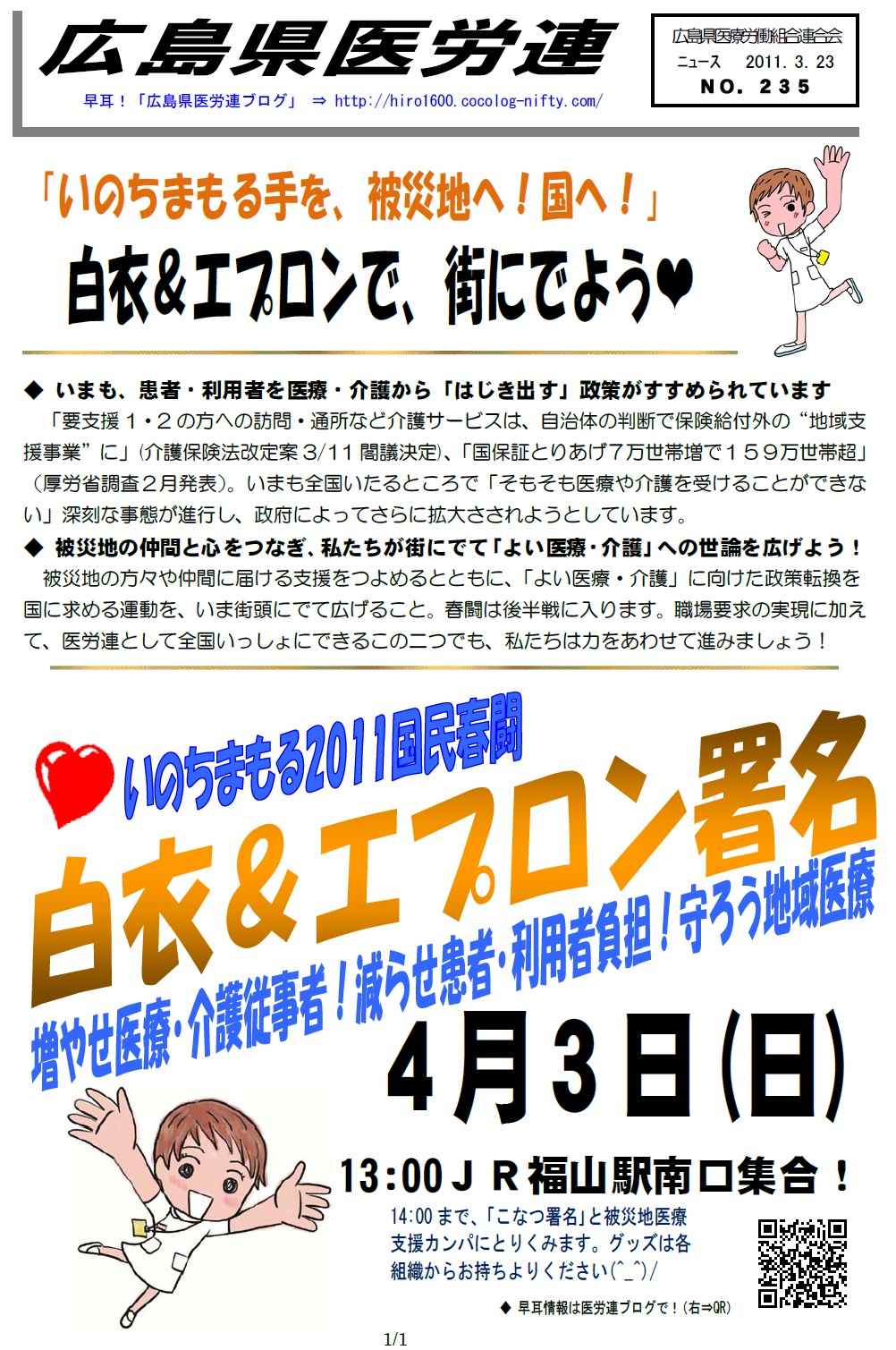 News235110323