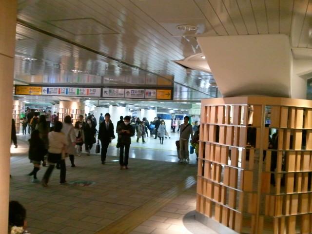 東京も暗かった