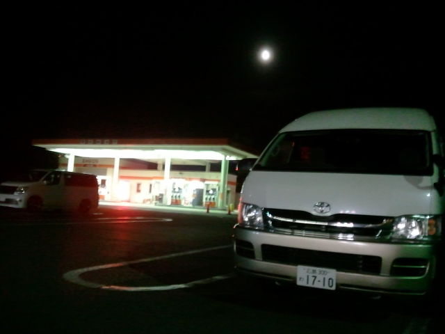 仙台の南まで来ました