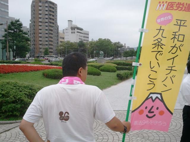 長崎コース出発!